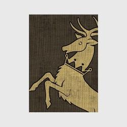Koszulki Art Sleeves - House Baratheon